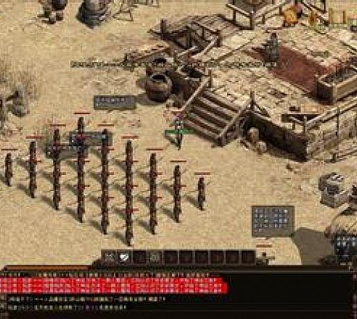<h2>玩家更多于恶魔祭坛山脚下介绍</h2><p>玩家更多于恶魔祭坛山脚下介绍</p>